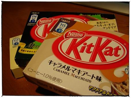 Kit Kat (PI) copia