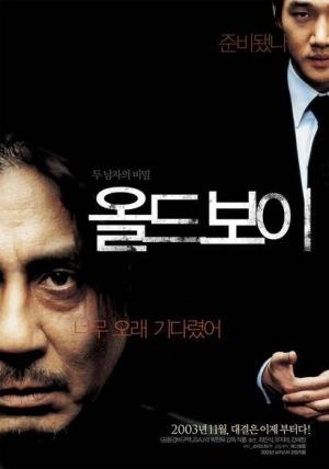Oldboykoreanposter