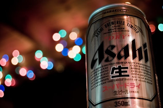 asahi y lucecitas-6794