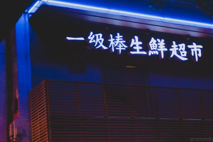 año nuevo chino-_DSC0460